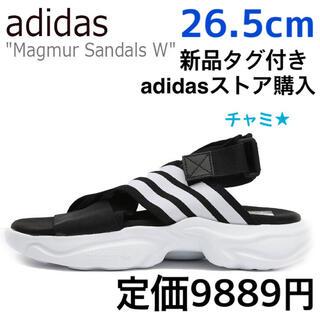adidas - 新品タグ付き アディダスストア購入スポーツサンダル 黒 白 26.5cm