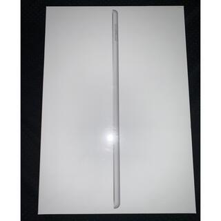 iPad - iPad 第8世代 128GB  Wi-Fiモデル シルバー