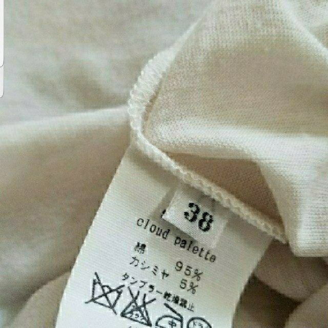 mina perhonen(ミナペルホネン)のミナペルホネン/カシミヤ混コットンプルオーバーcloud palette38新品 レディースのトップス(ニット/セーター)の商品写真