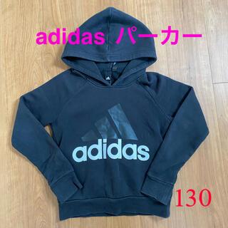 アディダス(adidas)のadidas パーカー 130(Tシャツ/カットソー)