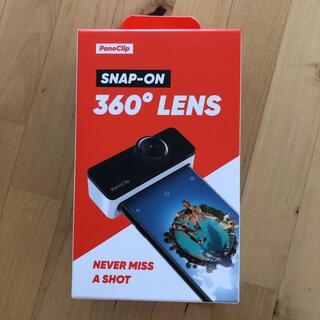 Pano Clip iPhoneX 360°カメラ (その他)