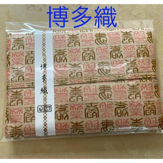 博多織絹100%ポケットティッシュケース新品未使用(和装小物)