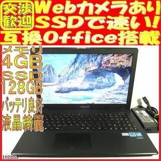 ASUS ノートパソコンX551CA Windows10 ウェブカメラあり