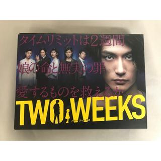 TWO WEEKS DVD-BOX DVD