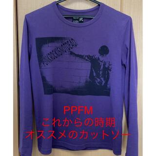 ピーピーエフエム(PPFM)のシンプルで着やすく合わせやすく!紫パープルロンT カットソー  Mサイズ(Tシャツ/カットソー(七分/長袖))