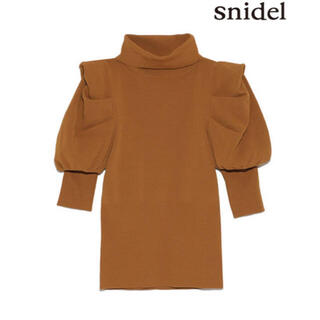 snidel - SNIDEL パフスリーブニット