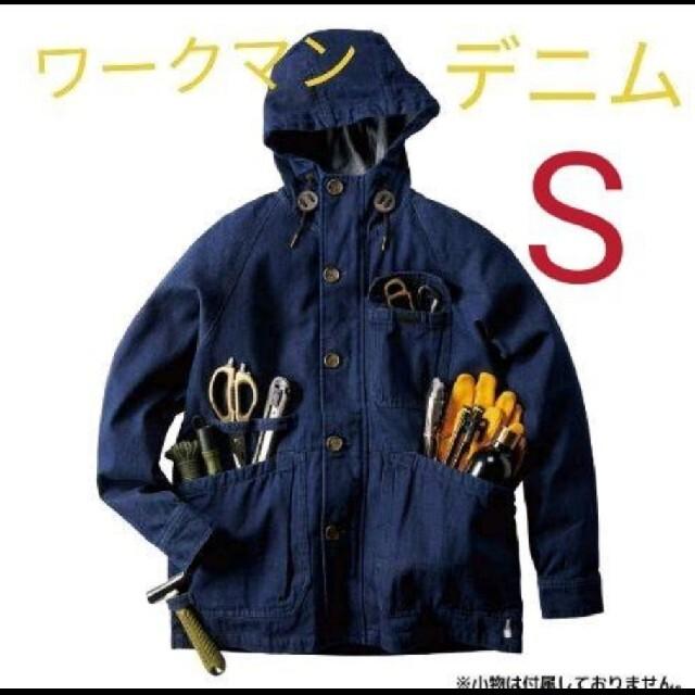キャンパー コットン 【ワークマン】キャンパー注目の服!「コットンキャンパー」を買ってみた!