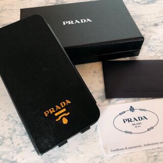 プラダ(PRADA)のプラダ iPhoneケース 手帳型 iPhonex(iPhoneケース)