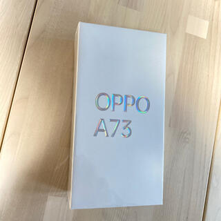 オッポ(OPPO)のOPPO A73 ダイナミックオレンジ 本体(携帯電話本体)