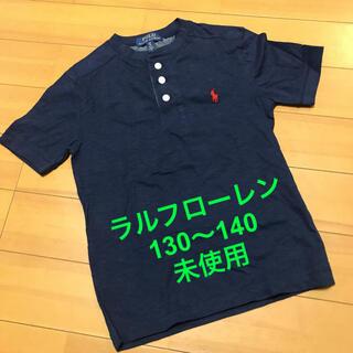 Ralph Lauren - 【未使用】ラルフローレン  130〜140 Tシャツ