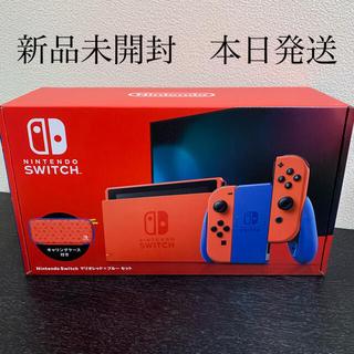 Nintendo Switch - 任天堂スイッチ本体(マリオレッド&ブルーセット)