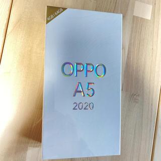 オッポ(OPPO)のOPPO A5 2020 本体 グリーン 64GB(携帯電話本体)