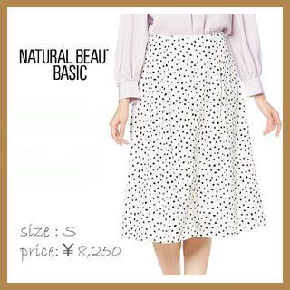 NATURAL BEAUTY BASIC - NATURAL BEAUTY BASIC ランダムドットプリントフレアスカート