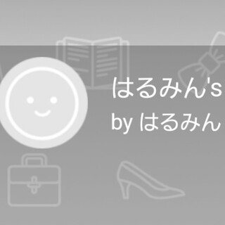 adidas - Adidas ivy park ビヨンセ シアーパネルタイツ モノグラムレギンス