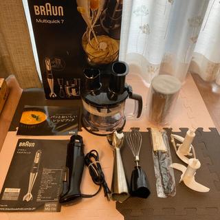 ブラウン(BRAUN)のブラウン マルチクイック MQ775 ハンドブレンダー(調理機器)