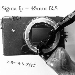 SIGMA - Sigma fp レンズセット 一式 + スモールリグ