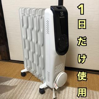 Electrolux - 【超美品】エレクトロラックス オイルヒーター ホワイト EO12D101C0