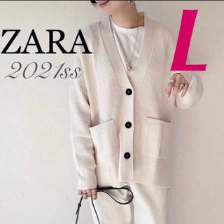 ZARA - ZARA ラスト1点 新品未使用 ポケット付きニットカーディガン
