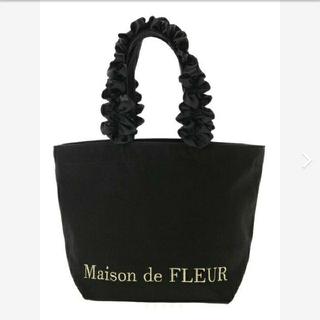 Maison de FLEUR - メゾンドフルール 帆布フリルハンドルトートSバッグ