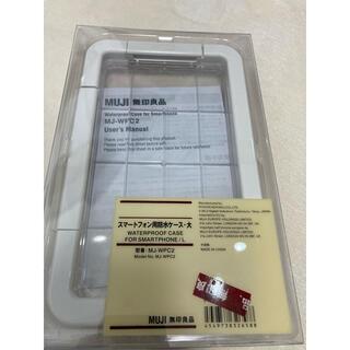 ムジルシリョウヒン(MUJI (無印良品))の無印良品 スマートフォン用防水ケース・大 型番:MJ‐WPC2(モバイルケース/カバー)