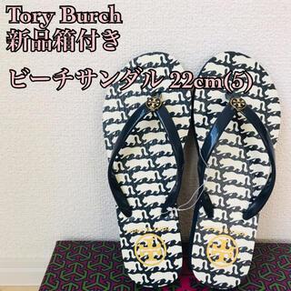 Tory Burch - 【新品箱付】トリーバーチ ToryBurch ビーチサンダル 5(22cm)