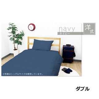 ネイビー/ダブル/ベッドカバー3点セット/シーツ■