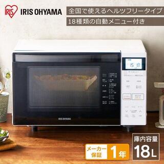 電子レンジ アイリスオーヤマ 本体 オーブンレンジ MO-F1807-W 18L