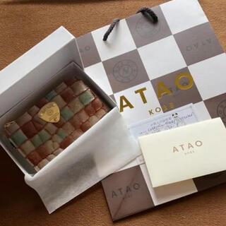 アタオ(ATAO)のアタオ ベルヴィトロ コインケース キーケース(キーケース)