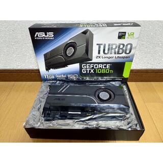 エイスース(ASUS)のASUS TURBO-GTX-1080Ti-11G(PCパーツ)