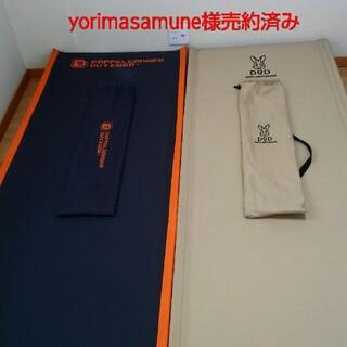 ドッペルギャンガー(DOPPELGANGER)のDODキャンピングベッドCB1-100とCB1-100Tセット(寝袋/寝具)