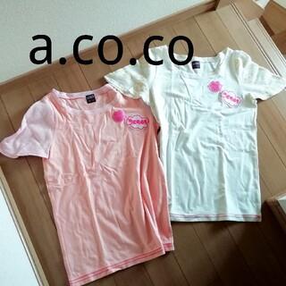 ラフ(rough)のa.co.co 2枚セット ニコちゃん Tシャツ ワッペン(Tシャツ(半袖/袖なし))