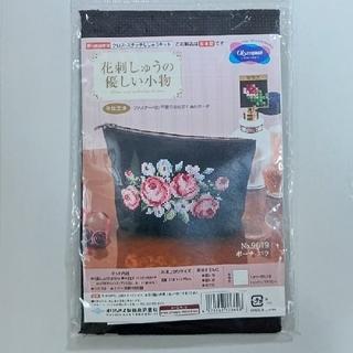 オリンパス(OLYMPUS)の刺繍キット(ポーチ)(生地/糸)