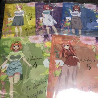 【新品未開封】 五等分の花嫁 クリアファイル 5枚セット コンプリート(クリアファイル)