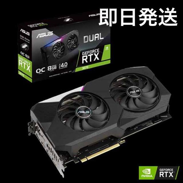 ASUS(エイスース)の新品未使用 ASUS DUAL-RTX3070-O8G  GeForce  スマホ/家電/カメラのPC/タブレット(PCパーツ)の商品写真
