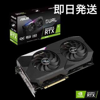 ASUS - 新品未使用 ASUS DUAL-RTX3070-O8G  GeForce