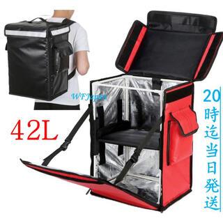 42L配達用バッグ デリバリーバック 保冷バッグ(バッグパック/リュック)