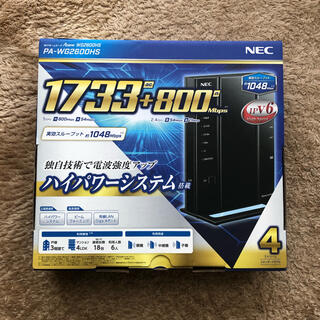 NEC - NEC Aterm PA-WG2600HS