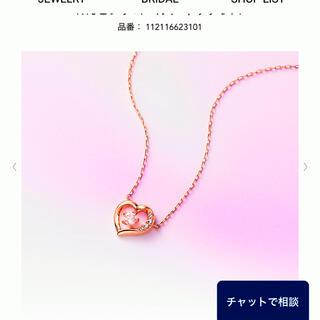 4℃ - 4℃ネックレス 2021春限定Sakuraプロデュース