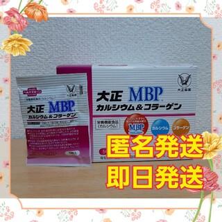 大正製薬 - 大正製薬大正カルシウム&コラーゲン MBP(R)30袋×1箱