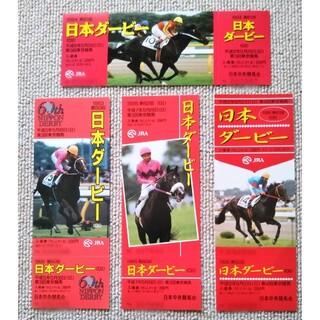 日本ダービー 入場券 4枚セット(その他)