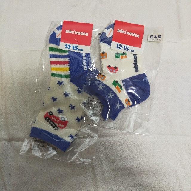 mikihouse(ミキハウス)のミキハウス 靴下 13〜15センチ キッズ/ベビー/マタニティのこども用ファッション小物(靴下/タイツ)の商品写真