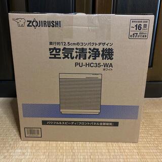 象印 - 【新品・未使用】 象印 空気清浄機 PU-HC35-WA