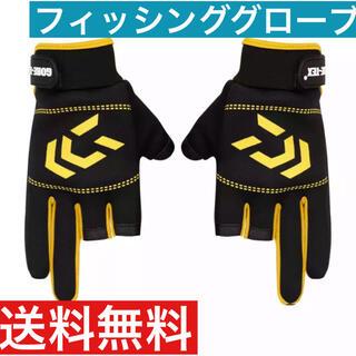 【最安値】フィッシンググローブ  3本カット 防寒 釣り用手袋 送料無料(その他)