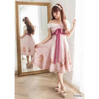 シークレットハニー(Secret Honey)のシークレットハニー  魔法にかけられて ジゼル ピンクドレス(ひざ丈ワンピース)