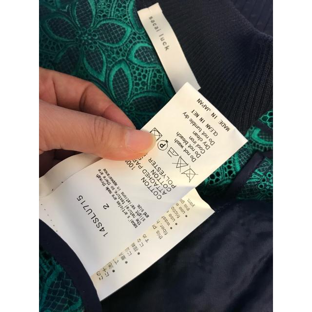 sacai luck(サカイラック)のマナ様専用★sacai luckサカイラック☆フローラル柄レースブルゾン レディースのジャケット/アウター(その他)の商品写真