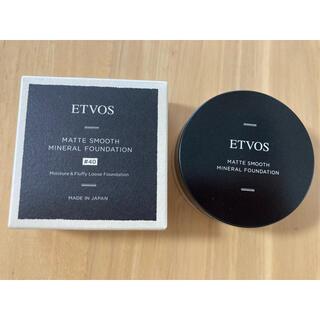 エトヴォス(ETVOS)のETVOS マットスムースミネラルファンデーション#40(ファンデーション)
