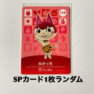任天堂 -  みかっち amiiboカード まとめ買いで100円引き