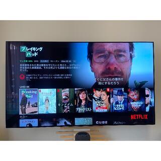 LG Electronics - 【送料込】【ほぼ未使用】LG 有機EL TV 65型 OLED65CXPJA