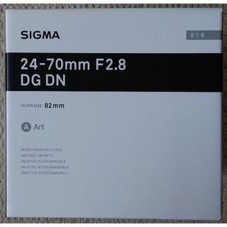 新品未使用 SIGMA 24-70mm F2.8 DG DN [ソニーE用]