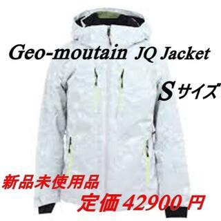 【新品未使用品】 フェニックスGeo-Mountain JQ Jacket S